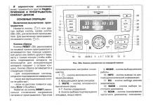 PRIORA2-218x150.PNG